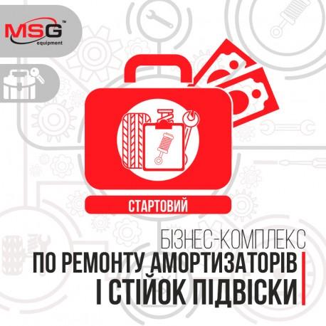"""Бизнес-комплекс """"Стартовый"""" по ремонту амортизаторов и стоек подвески"""