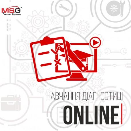 Обучение онлайн - 1