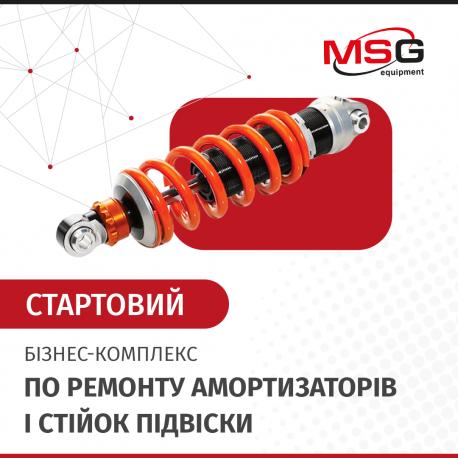Бізнес-комплекс «Стартовий» по ремонту амортизаторів і стійок підвіски - 1