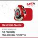 Бізнес-комплекс «Максимальний» по ремонту гальмівних супортів-1