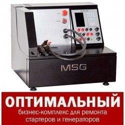 """Бизнес-комплекс для диагностики и ремонта стартеров и генераторов """"Стандарнтый"""""""